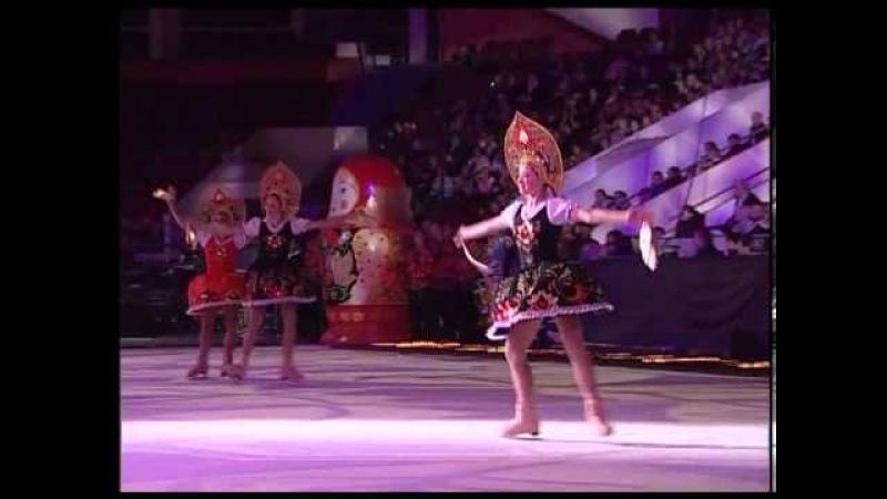 Russian Folk Song - Kalinka (Opera na ledě Opera na ľade Opera na lade Opera na lede)