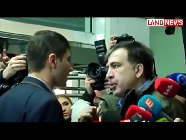 Саакашвили прокурору: Заткнись и послушай моего адвоката! 18 декабря