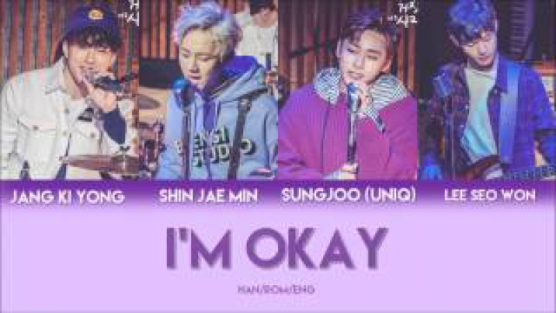 [ENG/HAN/ROM] Crude Play - I'm Okay/ I'm Alright (The Liar And His Lover OST Part 3)