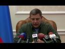 Глава ДНР о запрете выезда выезда на Украину работников государственной сферы. 1...