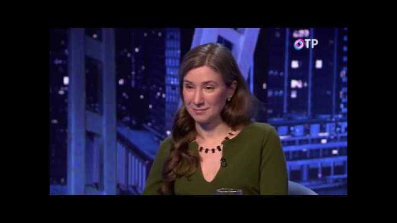 Екатерина Шульман Люди, пережившие тоталитаризм, страдают синдромом выученной...