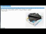 Настройка IPTV на GI8120 через плагин  web TV