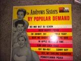 Yes, My Darling Daughter - Andrews Sisters