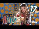 Monica Chef - B-VLOG il canale di Barbara - Baci, dubbi e ancora baci
