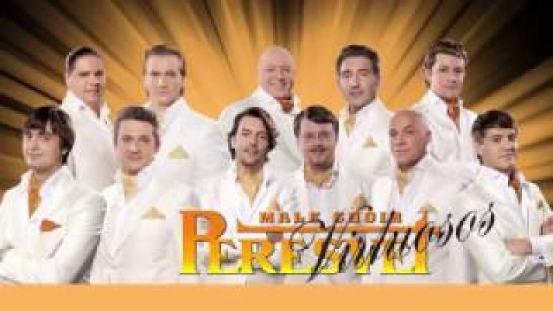Мужской хор Пересвет