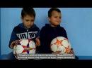 Посилка успіху 2017 Тип секції Міні футбол