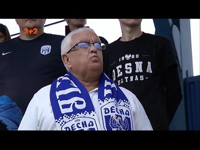 """""""Десна - це як сім'я"""" британський фанат """"Десни"""" відвідав уже понад 40 стадіоні..."""