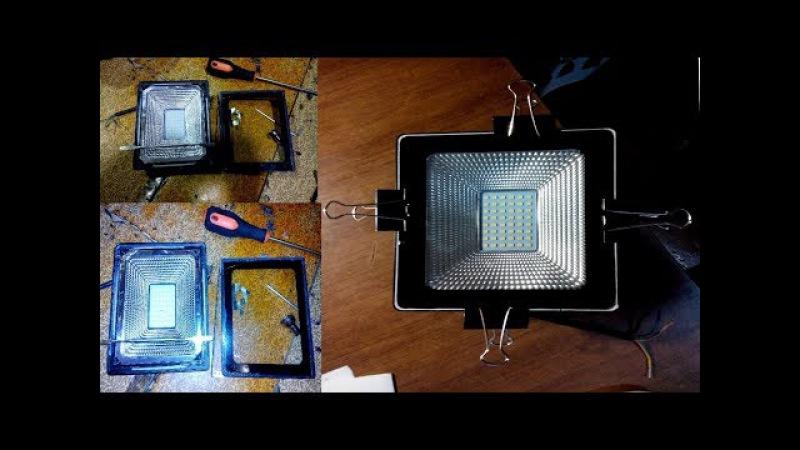 Модернизация. Прожектор светодиодный FL1 50Вт...