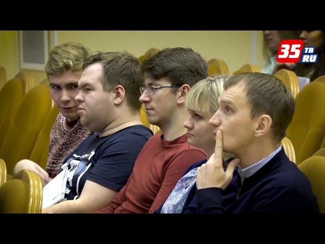 В Вологодской области обсудили создание высокопроизводительных рабочих мест