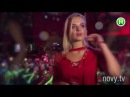 Премьера Новая песня Карины Киев днем и ночью