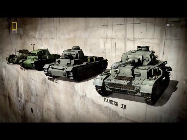 Супер танки Тигр и Маус