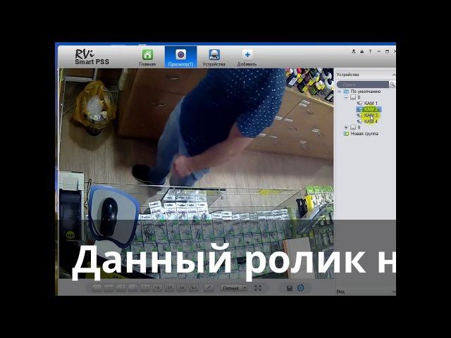 Взлом вебкамер с программой nesca_3
