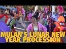 Mulan's Lunar New Year Procession | Lunar New Year | Disney California Adventure