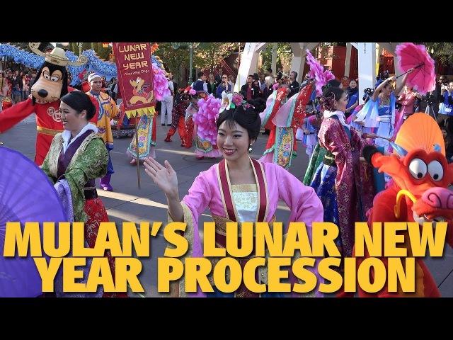 Mulans Lunar New Year Procession | Lunar New Year | Disney California Adventure