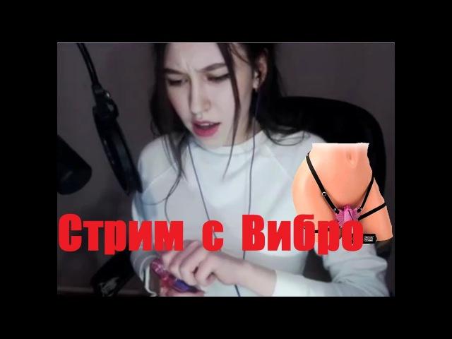 Cocnovka | Стрим с вибро ( играет Hearthstone )