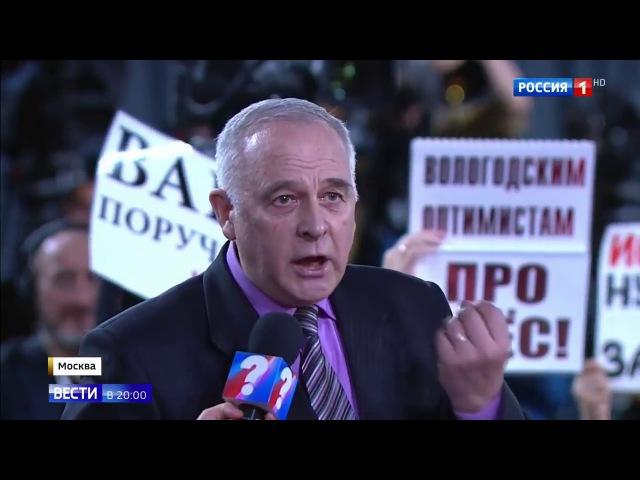 Директор рыбзавода доложил Путину о проблемах в рыбной отросли