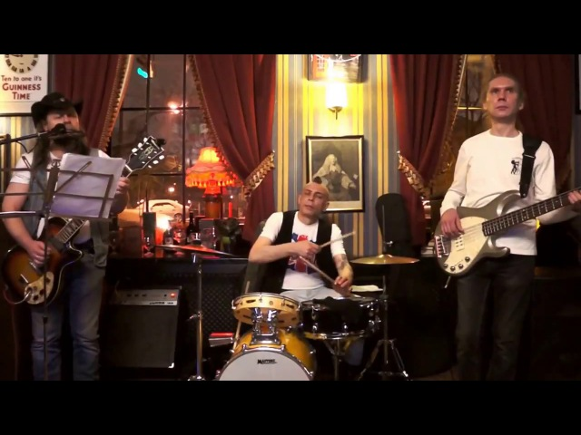 Rost Roll Band — Lady Jane