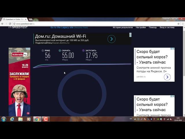 Speedtest 4G МТС Город Нурлат