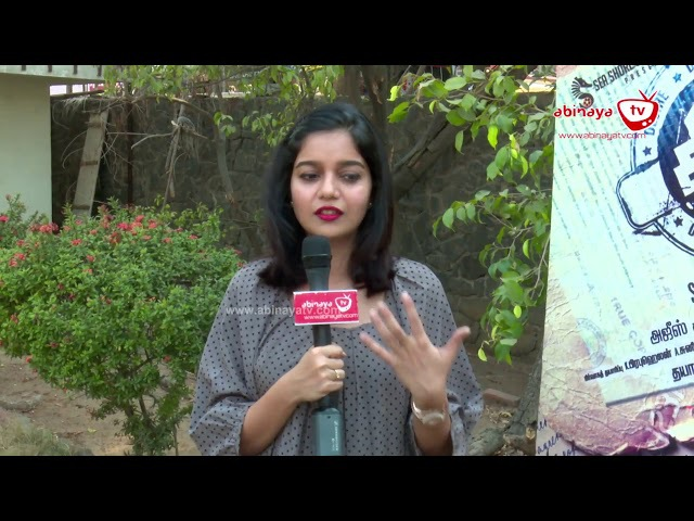 CUTE SWATHI REDDY ABOUT HER NEWLY RELEASED MOVIE best THIRI