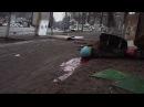 Євромайдан Гибель протестующих на майдане 20 февраля