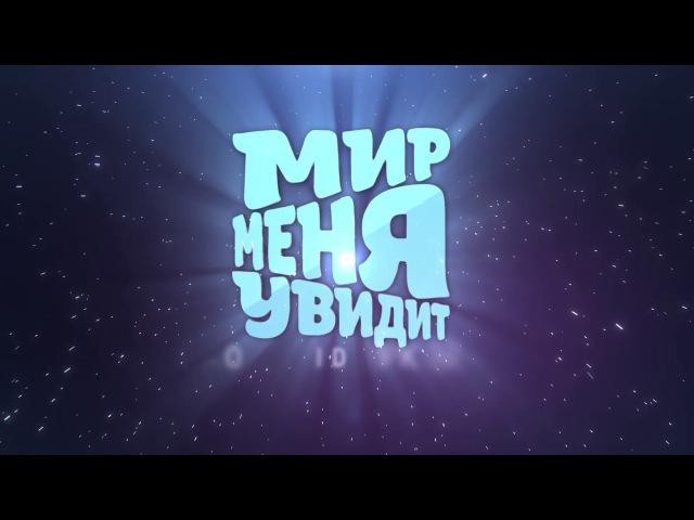 MMY Energy Explosion Logo Reveal