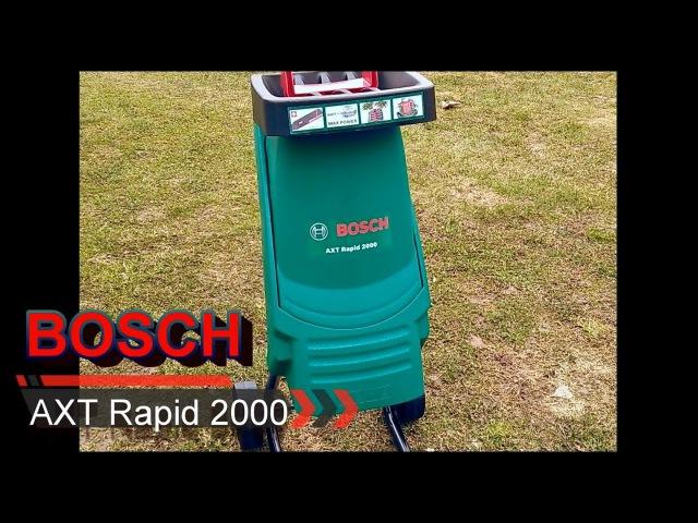 Bosch AXT Rapid 2000 отзыв, опыт использования.