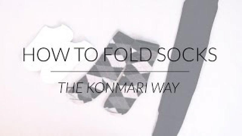 How to Fold Socks Stockings   KonMari Method by Marie Kondo