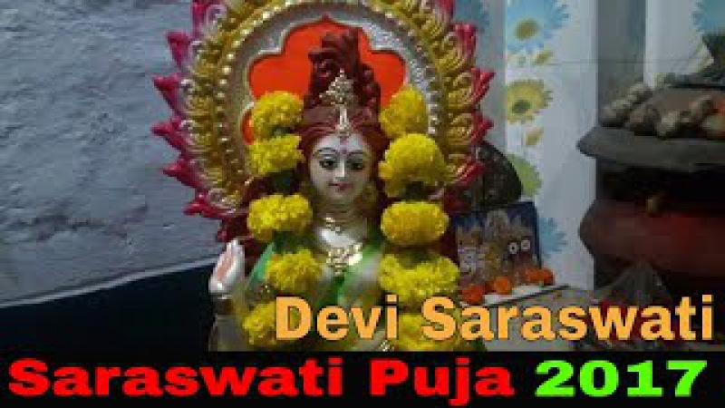Saraswati Puja Basanta Panchami 2017