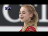 Daria PANENKOVA RUS - ISU JGP Final - Ladies Feee Skating - Nagoya 2017