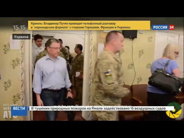 Новости на «Россия 24» • Сезон • Спецпред США выслушает все стороны конфликта на Украине