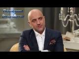 Сергей Глазьев в гостях у Захара Прилепина