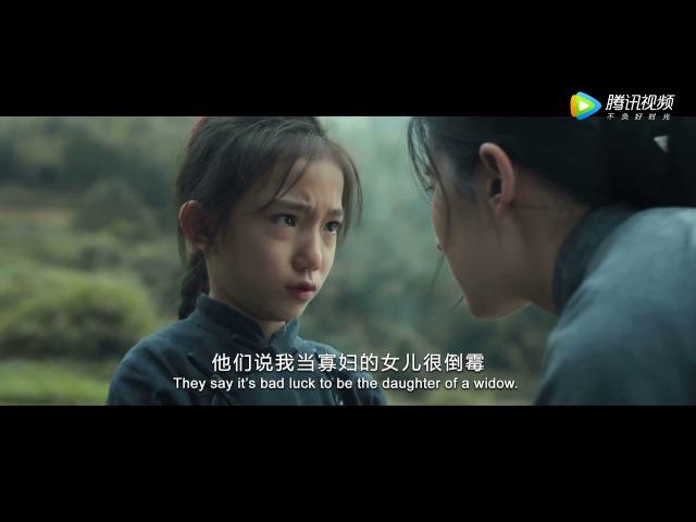 Feng huo fang fei (2017)