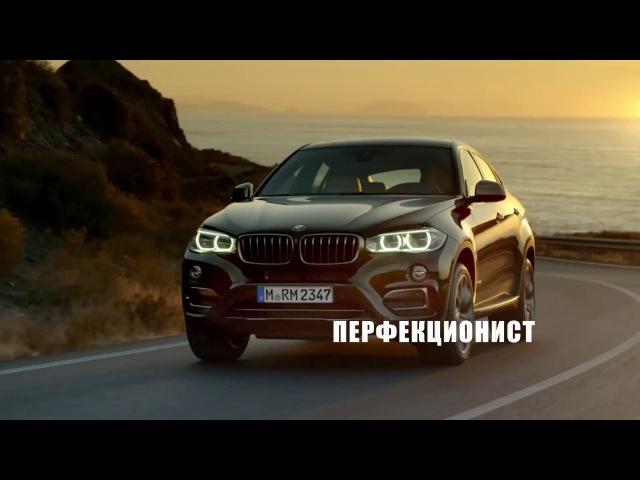GLORYON AUTO CLUB – BMW
