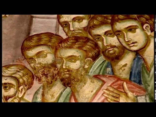 Литургия Часть 3 Путь в Царство Божие