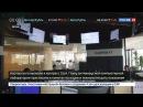 Новости на «Россия 24» • Евгений Касперский приглашен в Конгресс США для дачи показаний