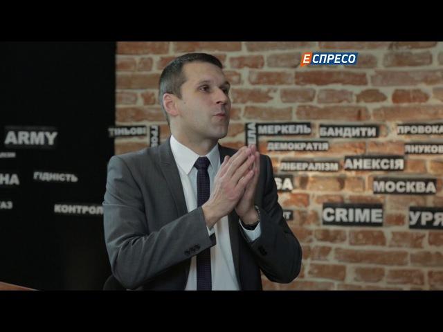 Студія Захід | Відлов пацієнтів Гаазького трибуналу й ризики для України