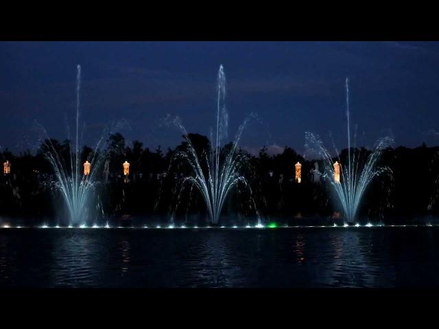 Версаль. Ночное шоу фонтанов