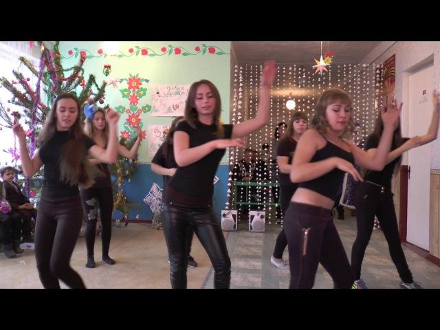танец 8-11 класс (НГ 2016)