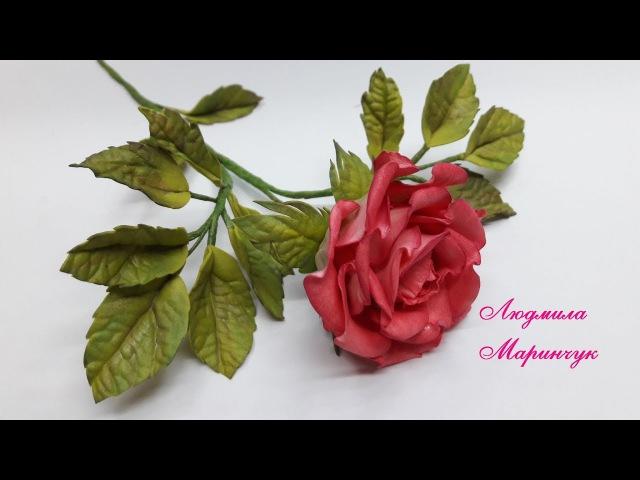 Маринчук Людмила_2_МК! Роза из зефирного фоамирана! Часть №2. How to make a rose!