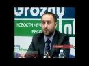 Код доступа - 995 Чечня.