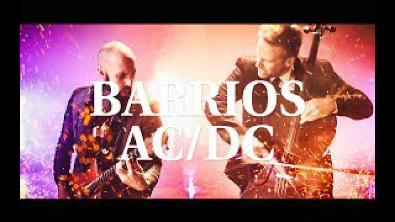 Barrios - AC/DC (Thunderstruck) : MOZART HEROES [OFFICIAL VIDEO]