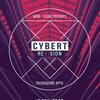 CybeRT: ReVIsion [Посвящение ФРТК]