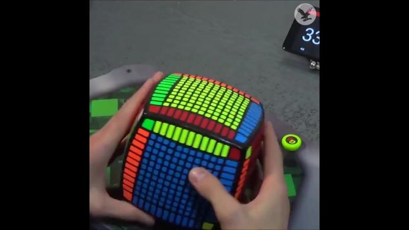 How to solve the world's hardest Rubik's cube