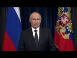 Поздравление-сДнём-пограничника-•-Президент-России.mp4