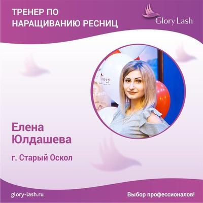 Elena Yuldasheva