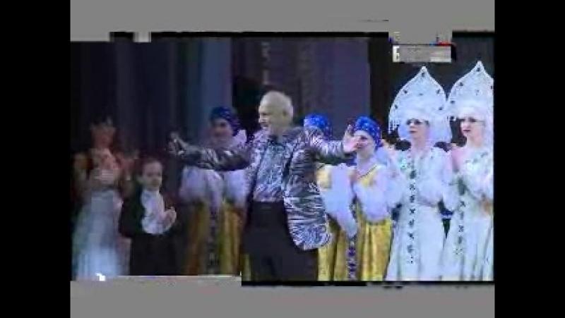 На сцене Новгородской областной филармонии прошёл концерт народного артиста России Бедроса Киркорова 15.02