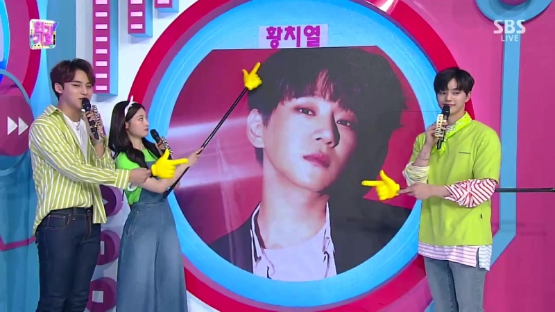 Hwang Chi Yeol Lovelyz Snuper - Next Week @ Inkigayo 180422