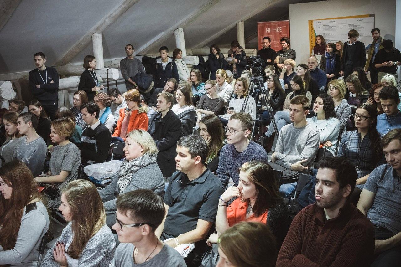 Зимний книжный фестиваль вКазани пройдет 9 и10декабря