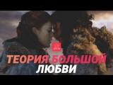 Валентинка от Дом.ru!