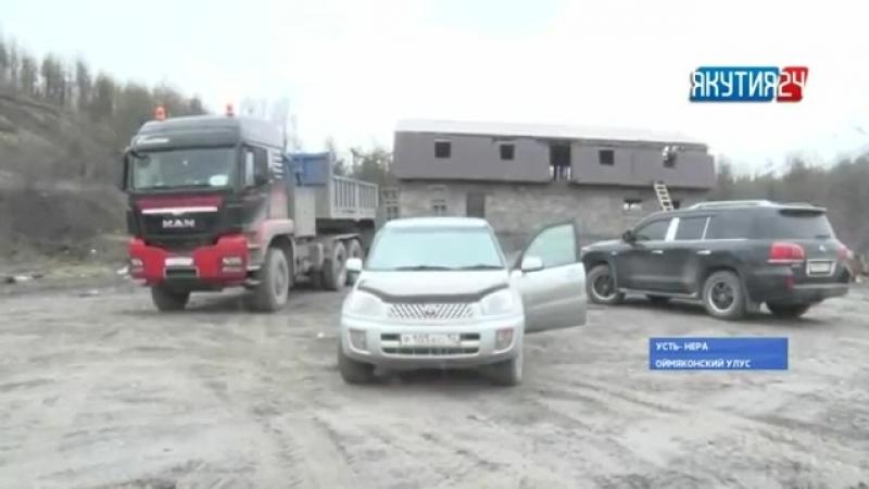 Жители Оймяконского района жалуются на несанкционированную автостоянку